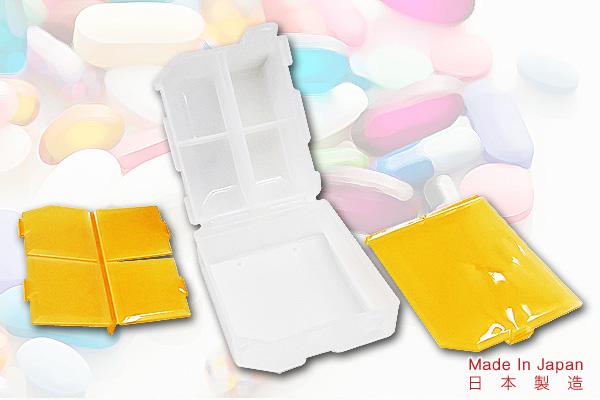 時尚色彩雙層藥盒 (粉紅)|日本製造