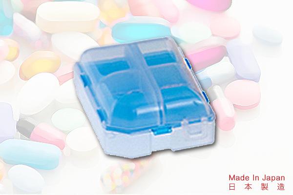 時尚色彩雙層藥盒 (藍)|日本製造