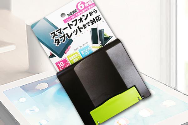 時尚色彩手機座 (綠)|日本製造