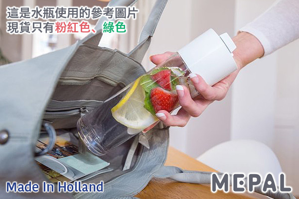 JustWater防漏便攜水樽 (粉紅色/500ml)|荷蘭製造