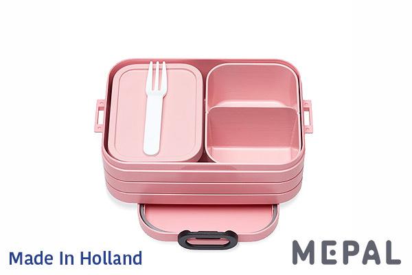 MEPAL 便當餐盒 (粉紅色/細) 荷蘭製造
