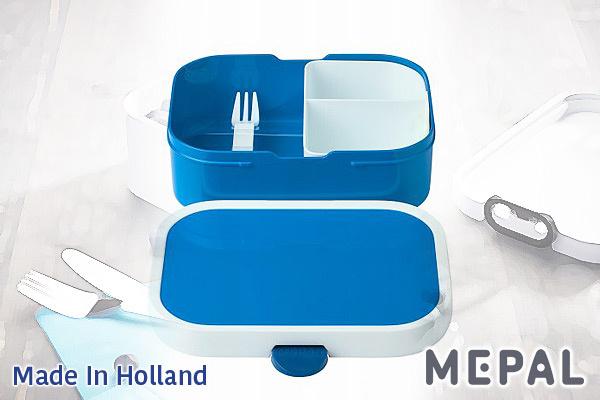 MEPAL|兒童餐盒 (藍色/750ml)|荷蘭製造