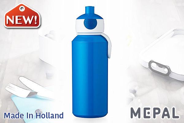 MEPAL|兒童彈出式防漏水樽 (藍色/400ml)|荷蘭製造