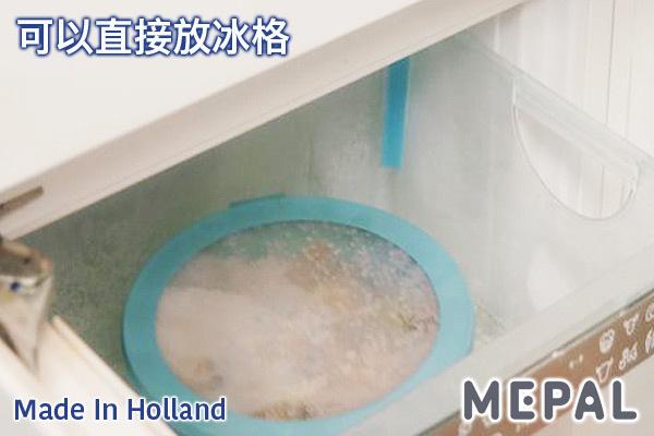 MEPAL Cirqula多用途圓形食物盒 (紅色/2000ml) 荷蘭製造