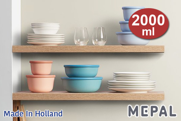 MEPAL|Cirqula多用途圓形食物盒 (紅色/1000ml)|荷蘭製造