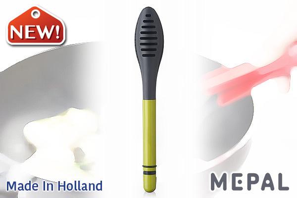 MEPAL|Optima多功能食物夾 (青黃色)|荷蘭製造
