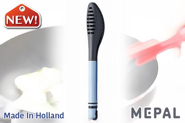 MEPAL Optima多功能食物夾 (藍色) 荷蘭製造