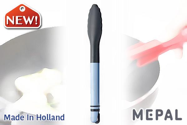 MEPAL|Optima食物夾 (藍色)|荷蘭製造