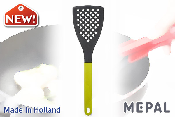 MEPAL|Optima鑊鏟 (青黃色/大)|荷蘭製造