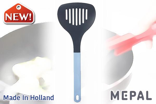 MEPAL|Optima炒菜鑊鏟 (藍色)|荷蘭製造