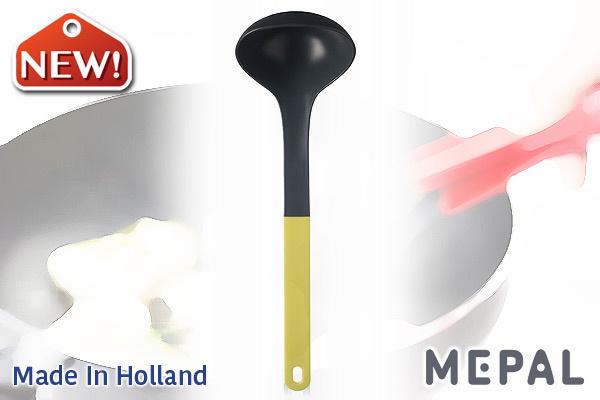 MEPAL|Optima湯勺 (青黃色)|荷蘭製造
