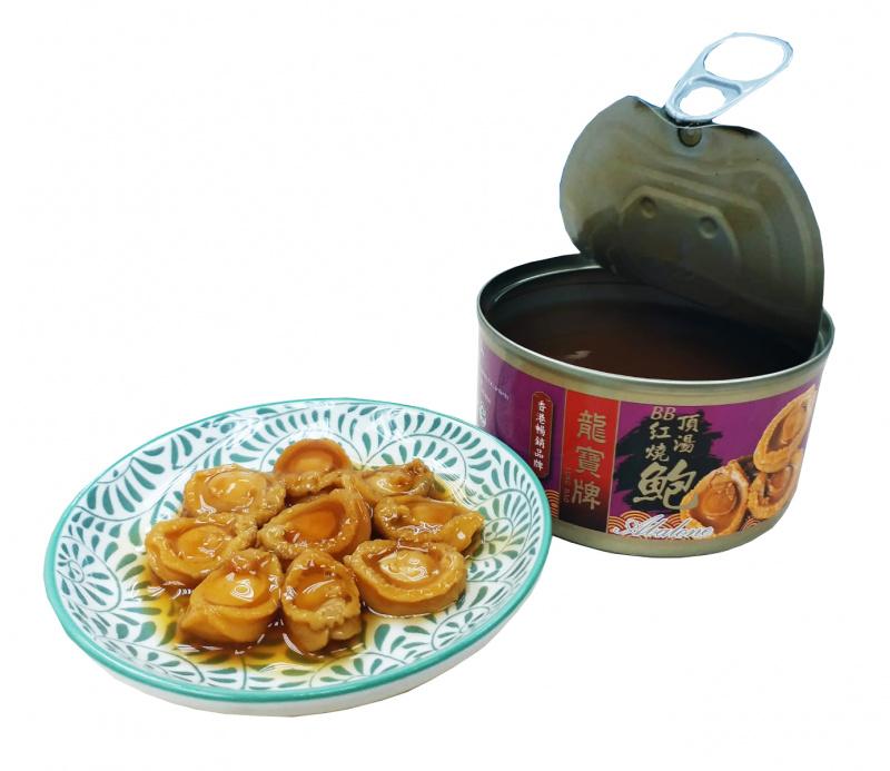 光大 珍珠BB頂湯紅燒鮑魚(8-12隻裝)