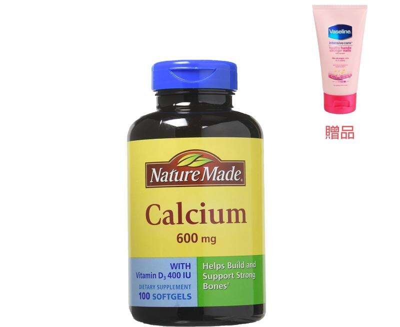 美國 Nature Made 天然乳鈣 600mg+ 維他命 D3 [100粒]