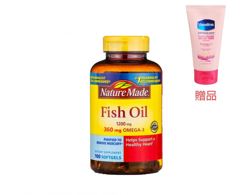 美國 Nature Made Omega-3 深海魚油 1200mg [220粒]