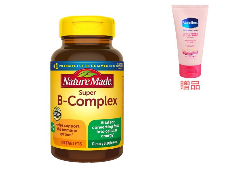 美國Nature Made Super B Complex + Vitamin C Tablets全方位維他命B [360粒裝]