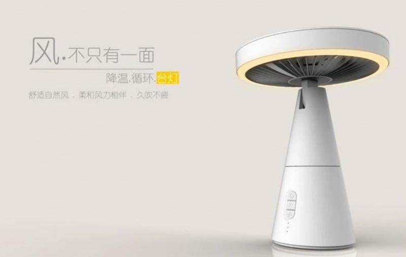 HongPAI HP-870 小型風扇
