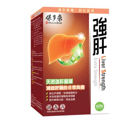 保多康-強肝 60粒(強化肝臟細胞、提升解毒功能)