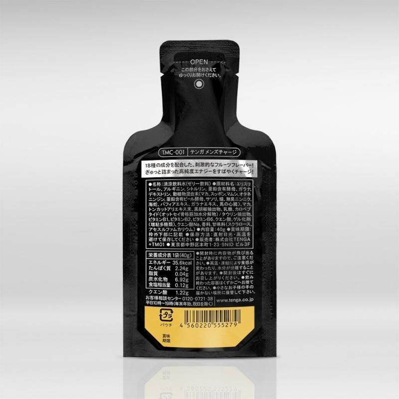 日本Tenga Men's Charge 高純度能量啫喱飲料(10件裝)