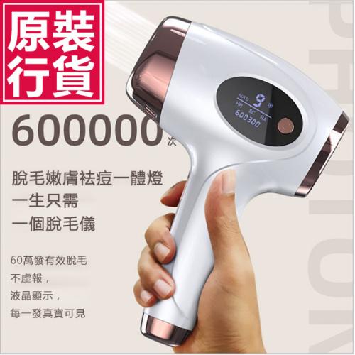 韓國JK美容院專用IPL光子激光脫毛儀器60萬發智能極速閃光全身脫毛儀器(三合一)