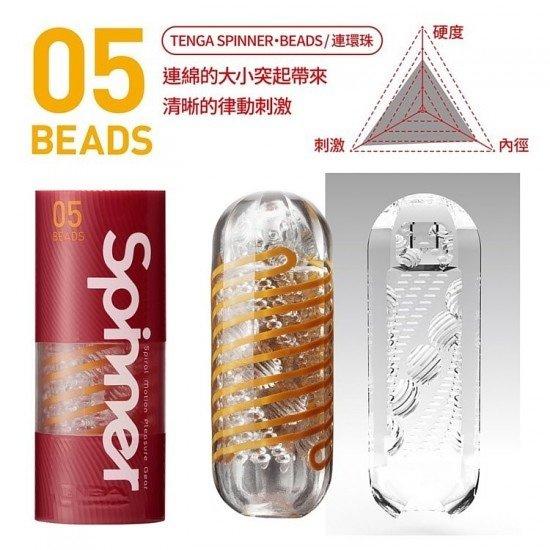 TENGA Spinner 扭紋彈弓飛機杯 – 05 Beads 連環珠(紅色)