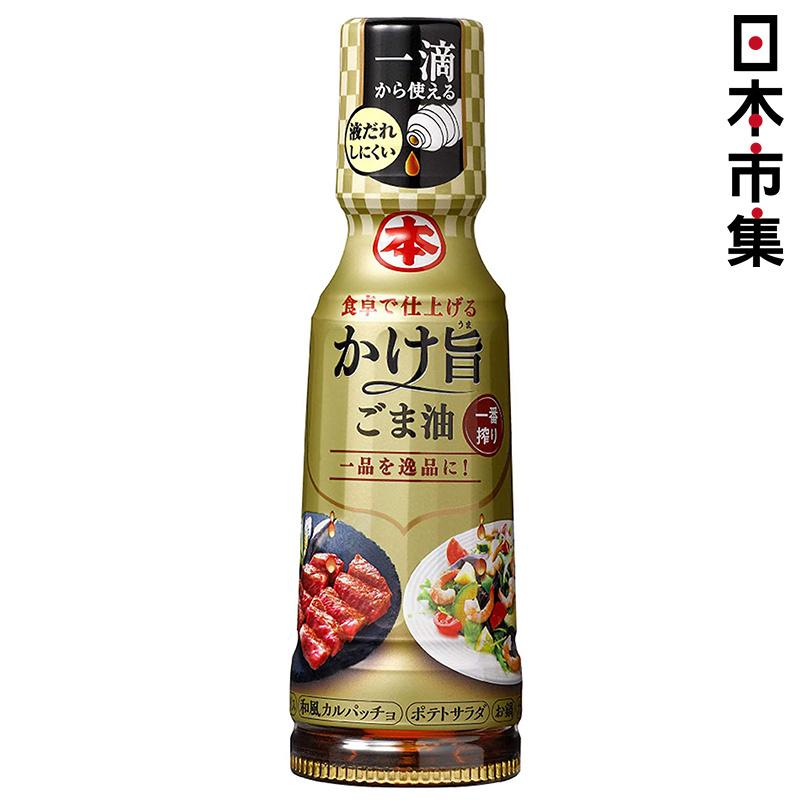 日本竹本油脂《一番搾》芝麻油 150g【市集世界 - 日本市集】
