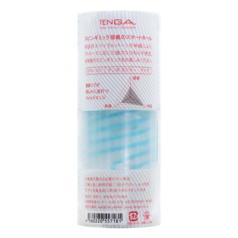 TENGA Spinner 扭紋彈弓飛機杯 – 01 Tetra 波刀紋(白色)