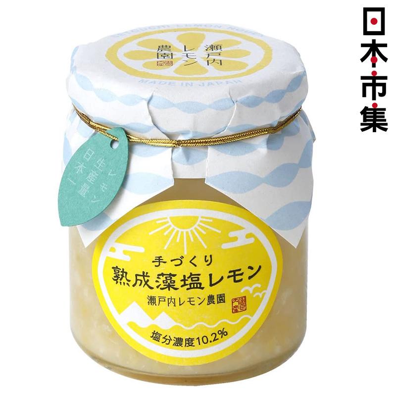 日本【瀨戶內檸檬農園】熟成藻塩檸檬醬 120g【市集世界 - 日本市集】