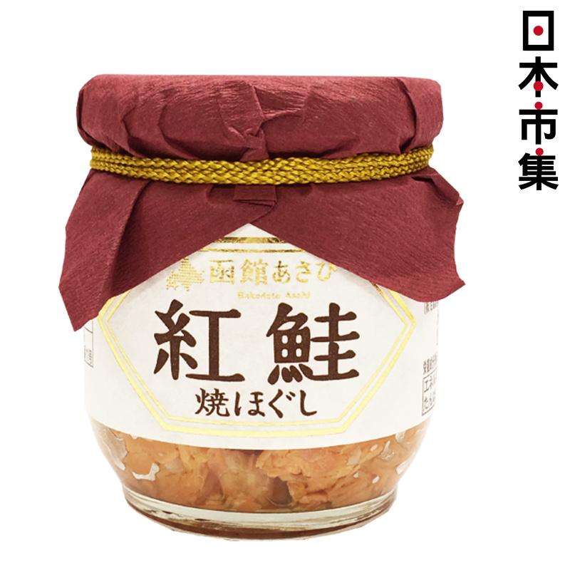 日本 北海道函館 紅鮭魚鬆 68g【市集世界 - 日本市集】