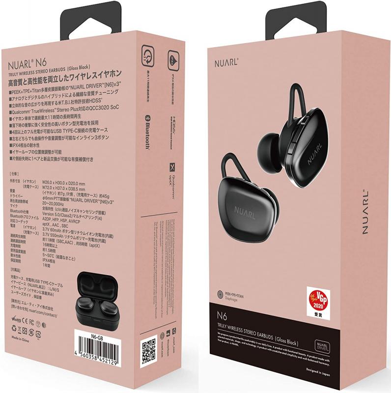 NUARL N6 高規格單元 真無線藍牙耳機 [2色]