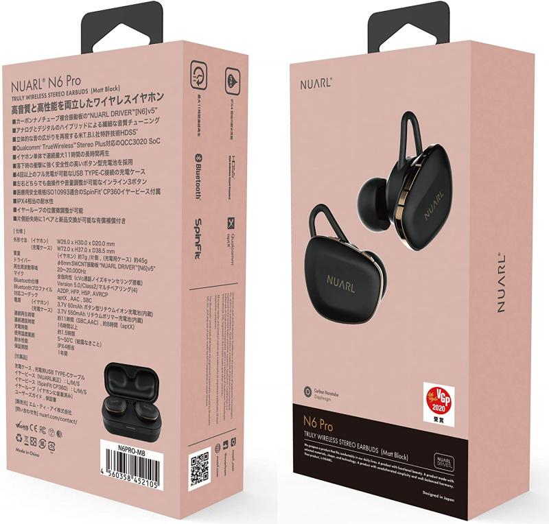 NUARL N6 PRO 高規格單元 真無線藍牙耳機 [2色]