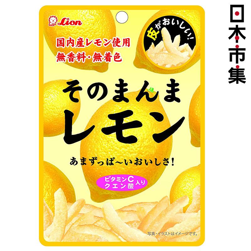 日版 Lion 檸檬皮軟糖 25g【市集世界 - 日本市集】