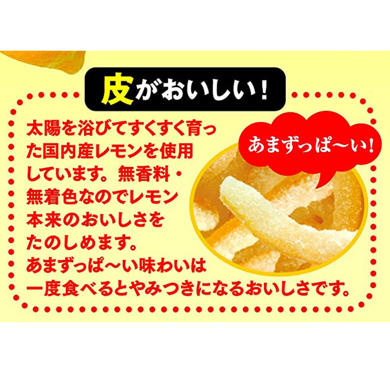 日版 Lion 檸檬皮軟糖 25g (2件裝)【市集世界 - 日本市集】