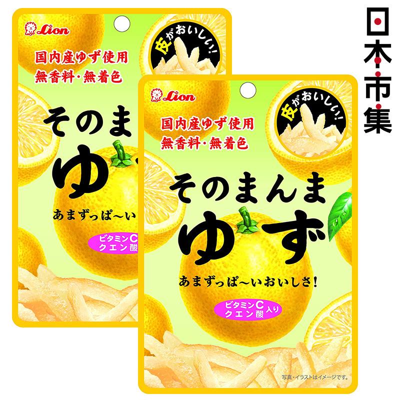 日版 Lion 柚子皮軟糖 23g (2件裝)【市集世界 - 日本市集】