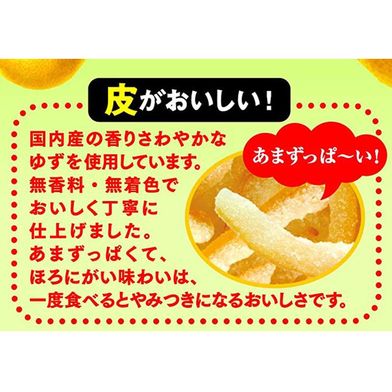 日版 Lion 柚子皮軟糖 23g【市集世界 - 日本市集】