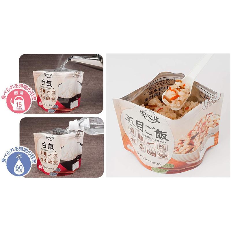 日本 安心米【豐味五目】沖泡式即食飯【市集世界 - 日本市集】