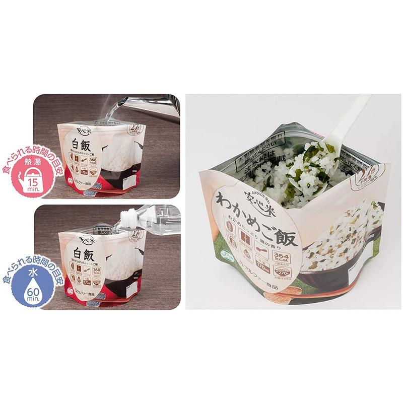 日本 安心米【磯香紫菜】沖泡式即食飯【市集世界 - 日本市集】
