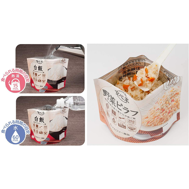 日本 安心米【洋風野菜】沖泡式即食飯【市集世界 - 日本市集】