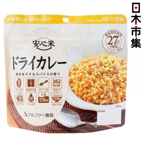 日本 安心米【惹味咖哩】沖泡式即食飯【市集世界 - 日本市集】