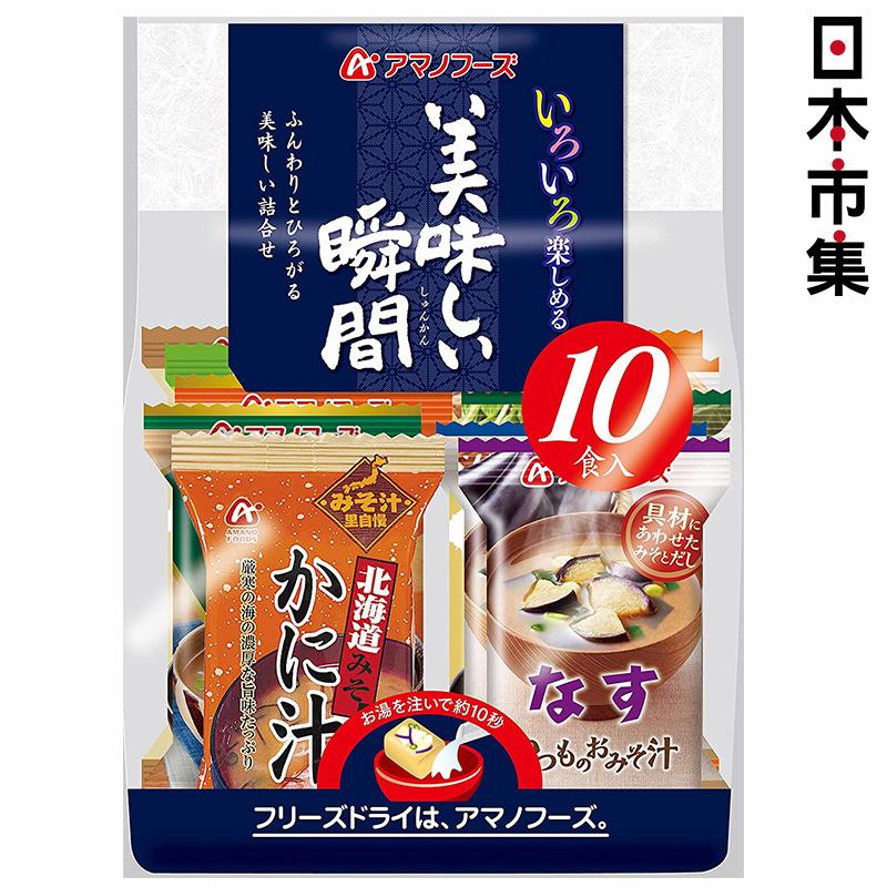 日本【天野食品】美味瞬間 10款人氣味噌湯組合包【期間限定】【市集世界 - 日本市集】