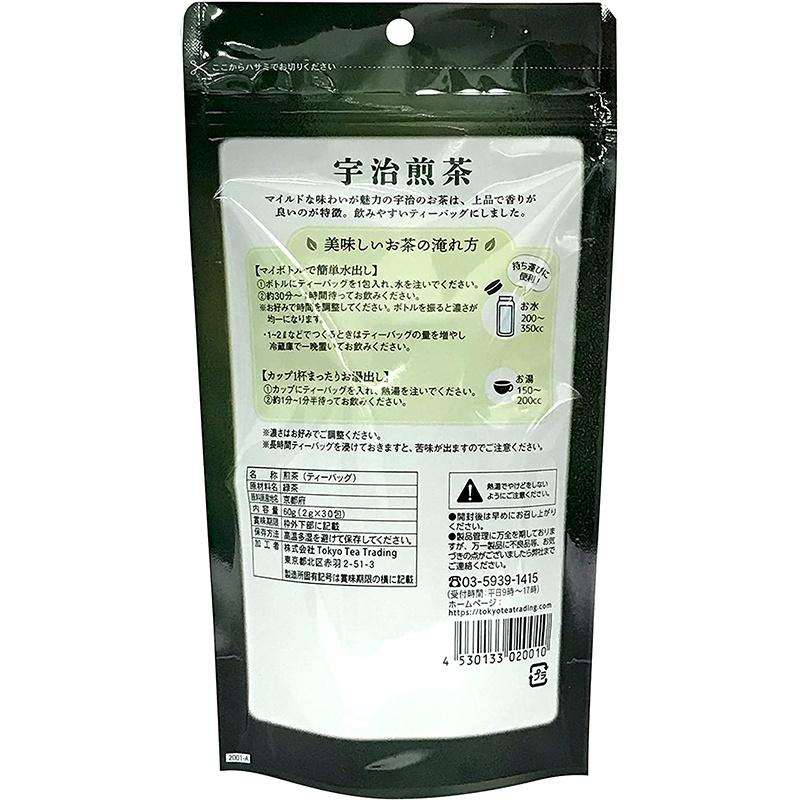 日本水出京都宇治煎茶冰茶 60g (30包)【市集世界 - 日本市集】