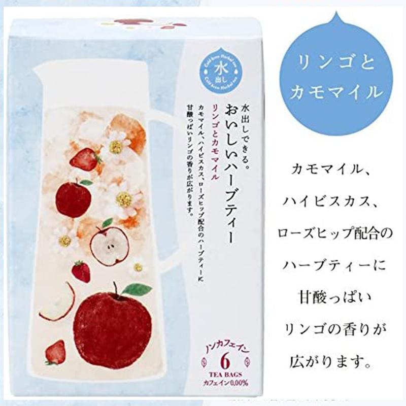 日本【生活の木】水出甘菊蘋果 零咖啡因冰茶 4gx6包【市集世界 - 日本市集】