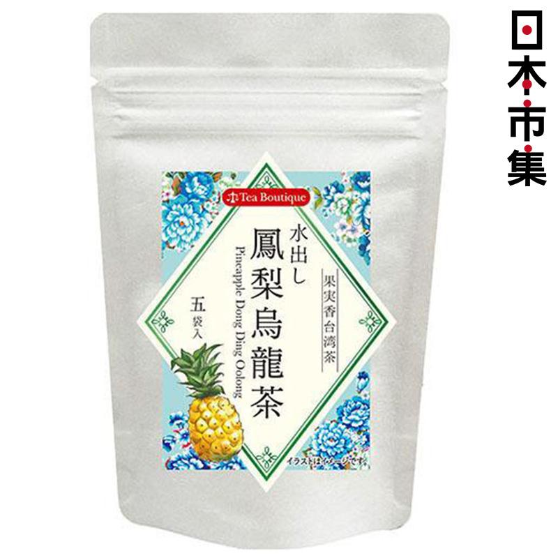 日版Tea Boutique 水出鳳梨烏龍冰茶 15g【市集世界 - 日本市集】