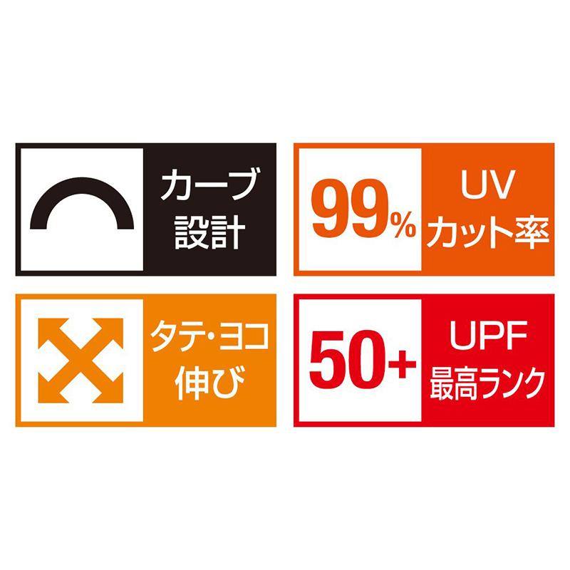 日本AQUA 99%防UV 5度涼感 水陸兩用 運動襪褲【市集世界 - 日本市集】