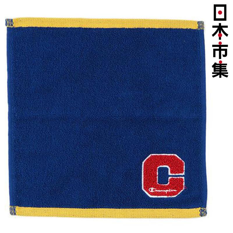 日版 Champion【深藍色】運動方巾(185) 25x25cm【市集世界 - 日本市集】