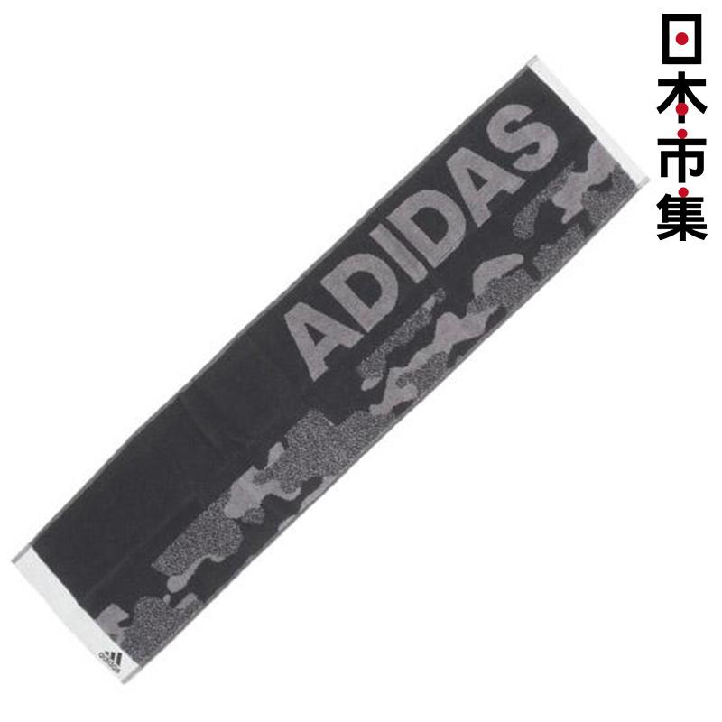 日版 Adidas【黑迷彩】純棉運動毛巾(941) 20x90cm【市集世界 - 日本市集】