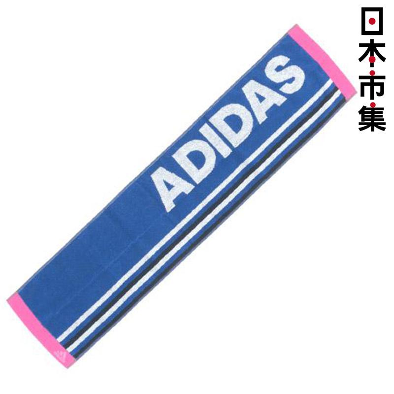 日版 Adidas【藍間粉紅邊】純棉運動毛巾(958) 20x90cm【市集世界 - 日本市集】