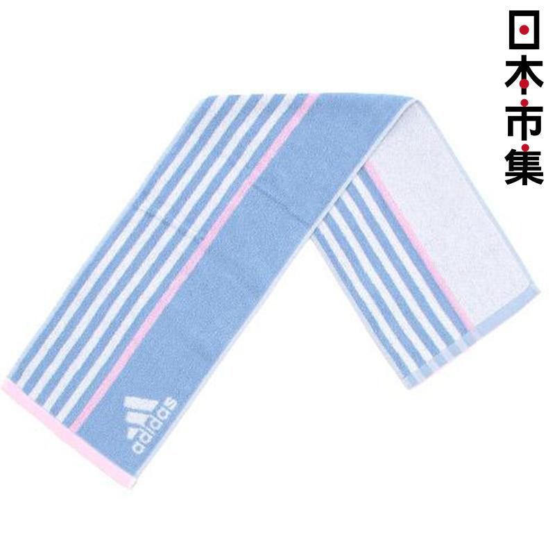 日版 Adidas【粉藍色】純棉運動毛巾(972) 20x90cm【市集世界 - 日本市集】