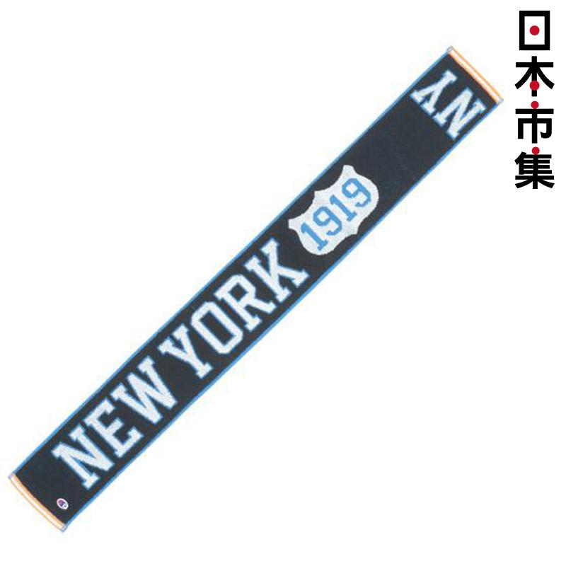 日版 Champion【NEW YORK】純棉運動毛巾(246) 15x120cm【市集世界 - 日本市集】