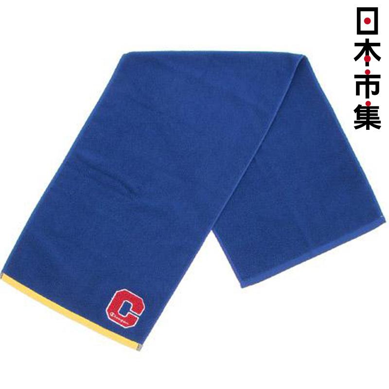 日版 Champion【深藍色 大C】純棉運動毛巾(062) 34x110cm【市集世界 - 日本市集】