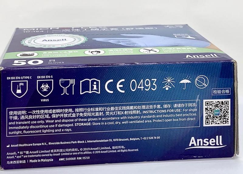 Ansell - 一次性無粉乳膠耐磨加厚丁腈手套 (大碼) 50pcs/盒